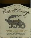 Philippe Loquineau Cuvée Salamandre Cour Cheverny 2011